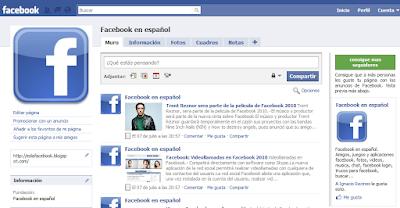 facebook_en_espanol