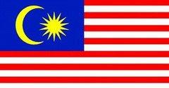 MALAYSIA TANAHAIR KU
