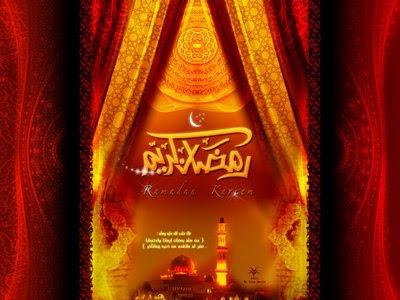 خلفيات رمضان رائعة لجهازك, خلفيات ramadan_16.jpg