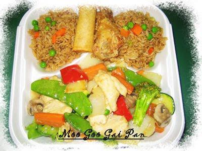 chinese food: Moo Goo Gai Pan - Authentic Chinese Recipe