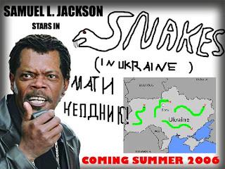 Snakes in Ukraine