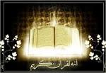 Al-Quran Indonesia Online