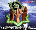 Al-Quran Online MP3