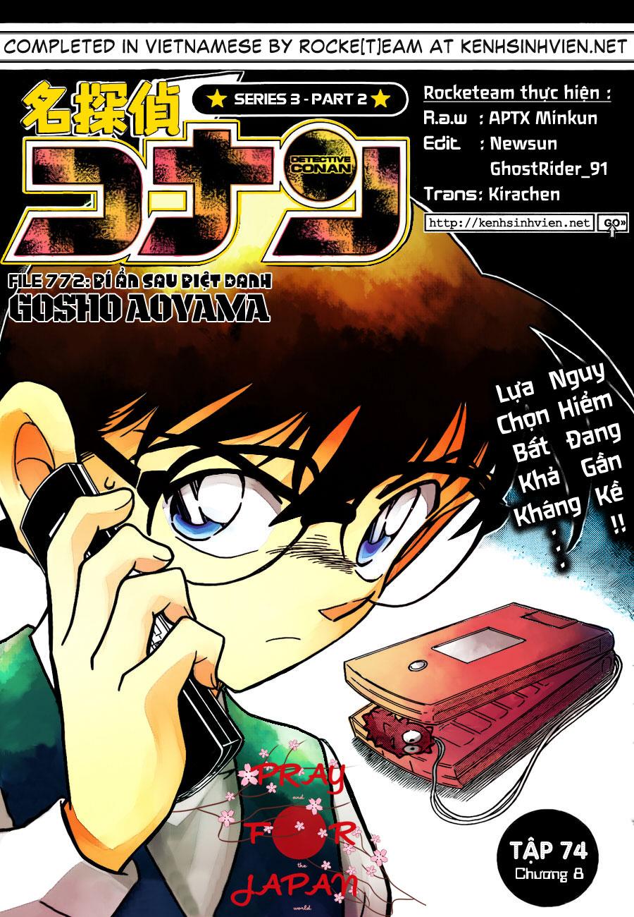 Detective Conan - Thám Tử Lừng Danh Conan chap 772 page 1 - IZTruyenTranh.com
