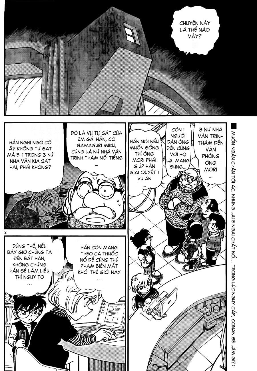 Detective Conan - Thám Tử Lừng Danh Conan chap 772 page 3 - IZTruyenTranh.com