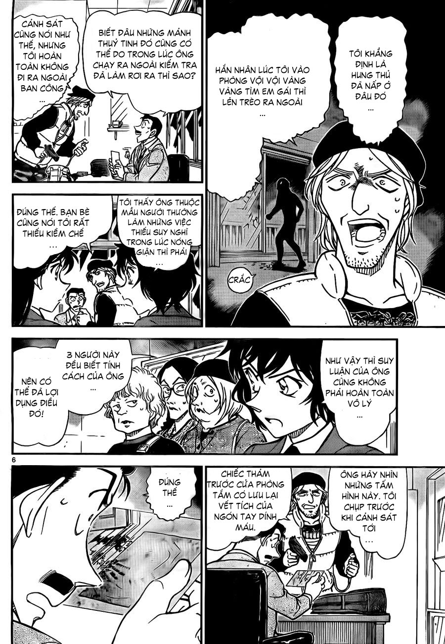 Detective Conan - Thám Tử Lừng Danh Conan chap 772 page 7 - IZTruyenTranh.com