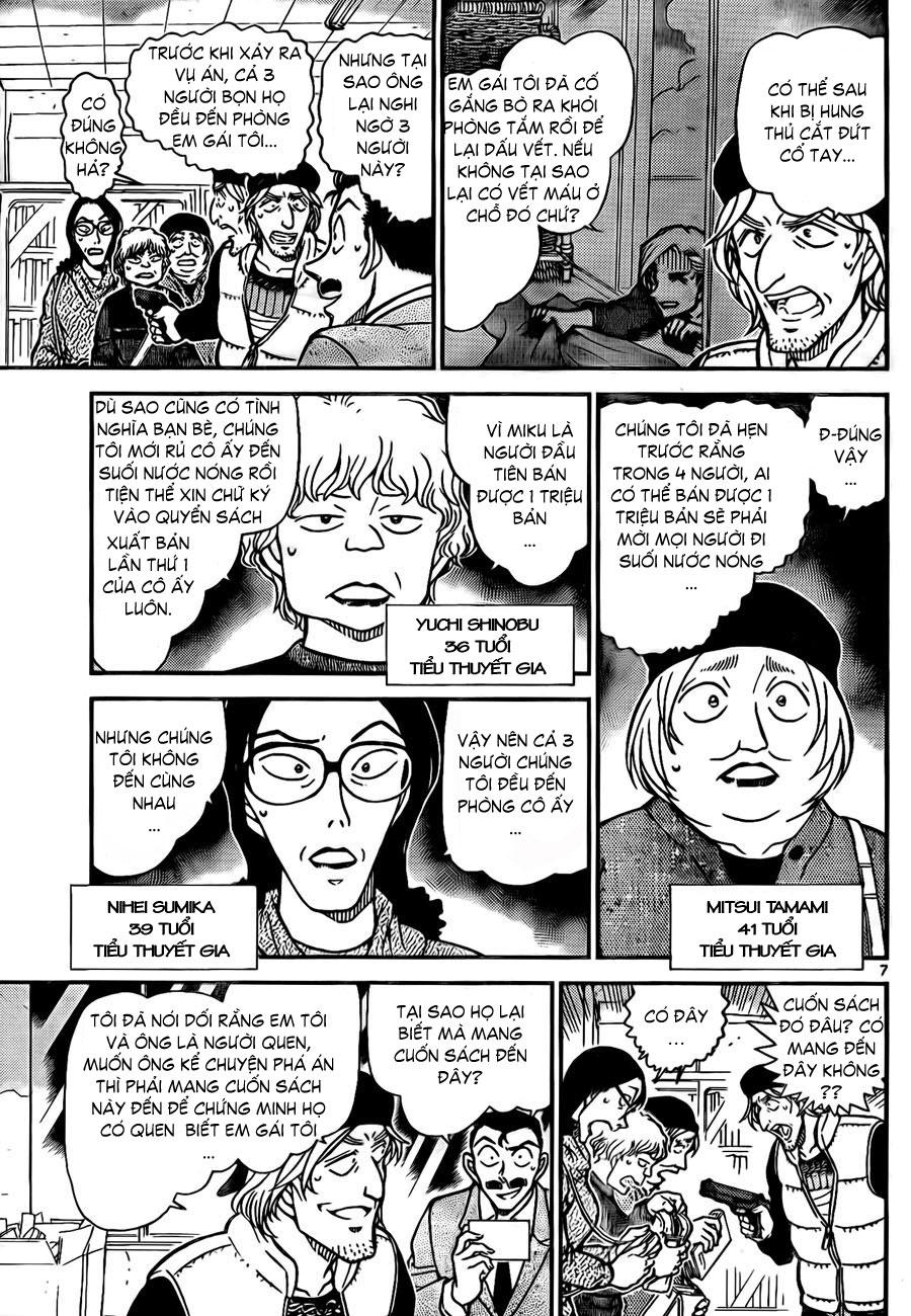 Detective Conan - Thám Tử Lừng Danh Conan chap 772 page 8 - IZTruyenTranh.com