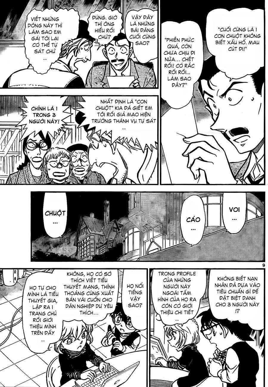 Detective Conan - Thám Tử Lừng Danh Conan chap 772 page 10 - IZTruyenTranh.com
