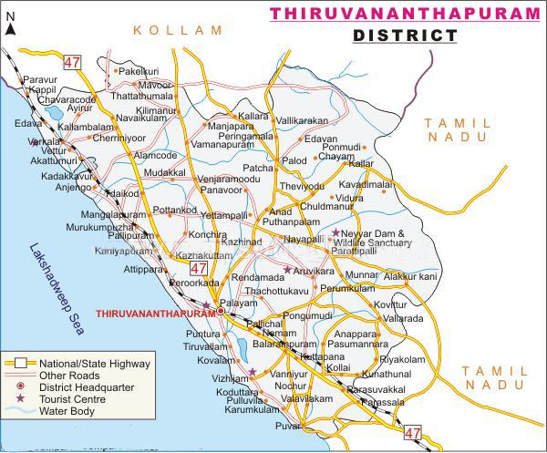 Indian News Reader: Kerala Tourism - Trivandrum