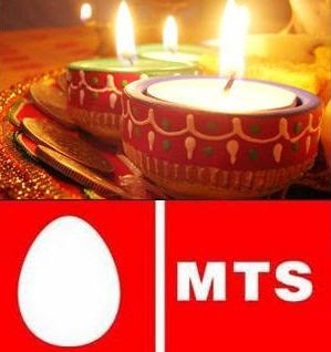 MTS mobile plans