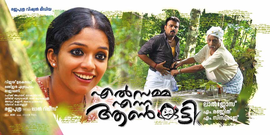 Elsamma Enna Aankutty Watch Malayalam Movie Online free