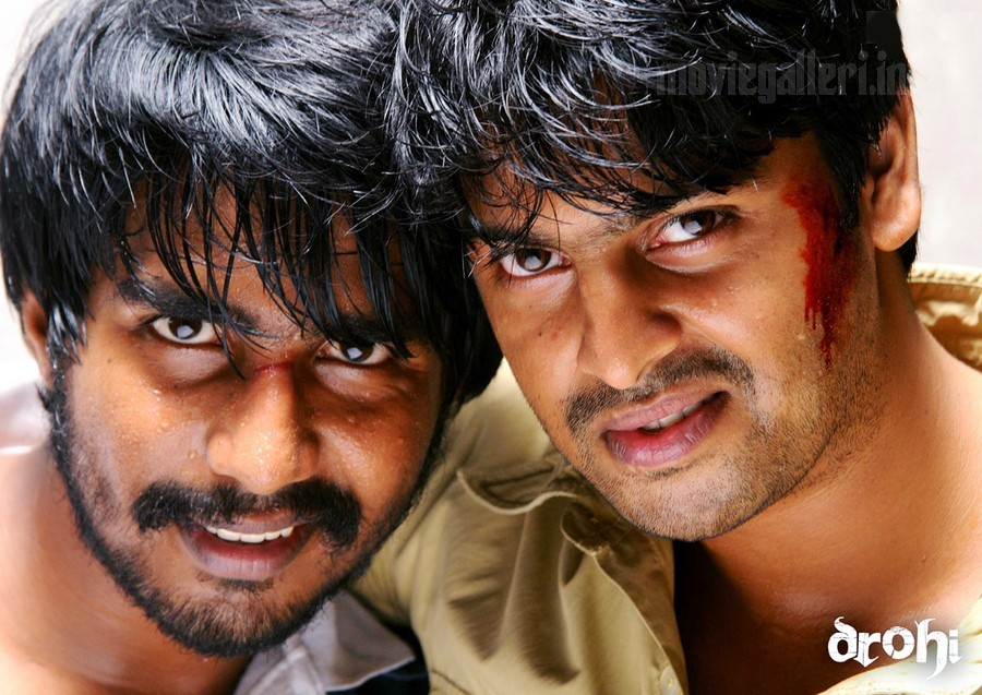 Raam tamil movie songs download free