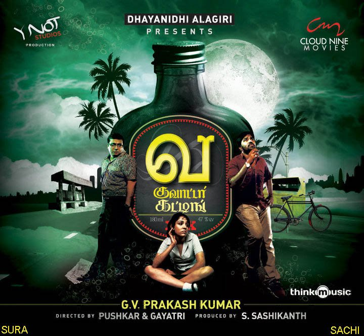 ullasam movie mp3 songs free