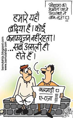 suresh kalmadi cartoon, a raja, 2 g spectrum scam cartoon, corruption cartoon, cwg cartoon, indian political cartoon, obama cartoon,