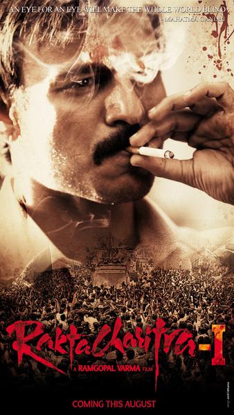 Bollywood Film Critic November Amp October 2010 Movie