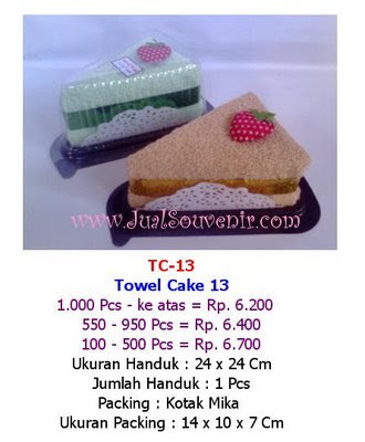 jual souvenir