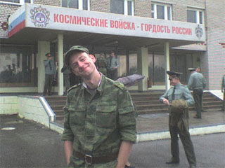 Журавлев Костя