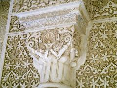La Alhambra, capitel