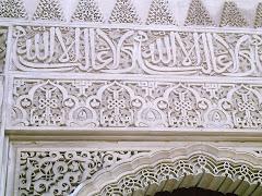 La basmala, yesería en La Alhambra