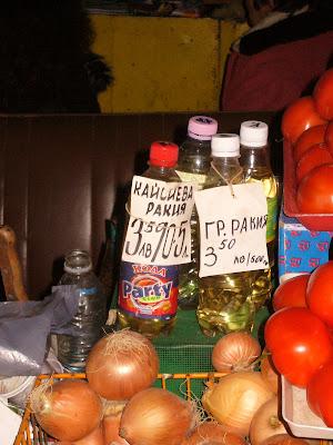 Bulgarian Apricot Rakia - Kaysieva Rakia