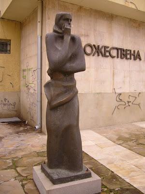Yambol's Museum Statue - A Thoughful Woman