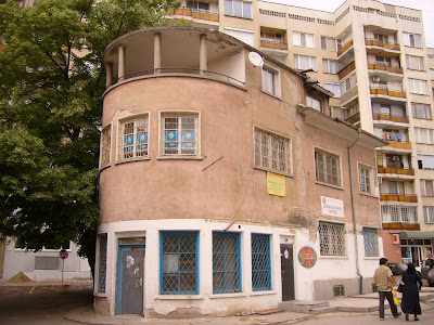 Another Rounded Styled Building In Yambol