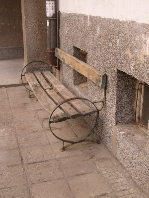 A Typical Bench For Yambol Apartment Residents