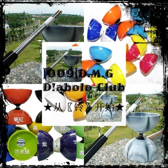 [009]D.M.G d!ab0lo CluB