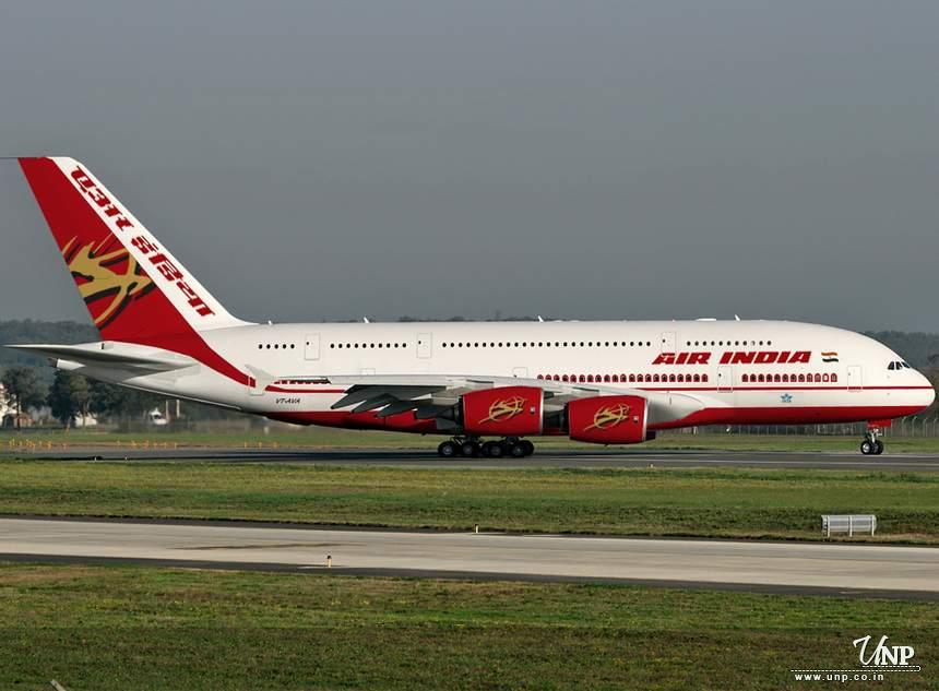 Download this Air India Kingfisher Also Likely Buy Airbus Planes picture