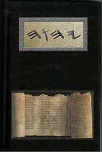 Biblia Kadosh - Libros Cristianos Gratis Para Descargar