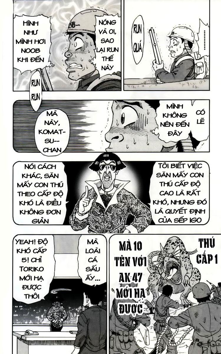 Toriko chap 1 Trang 51