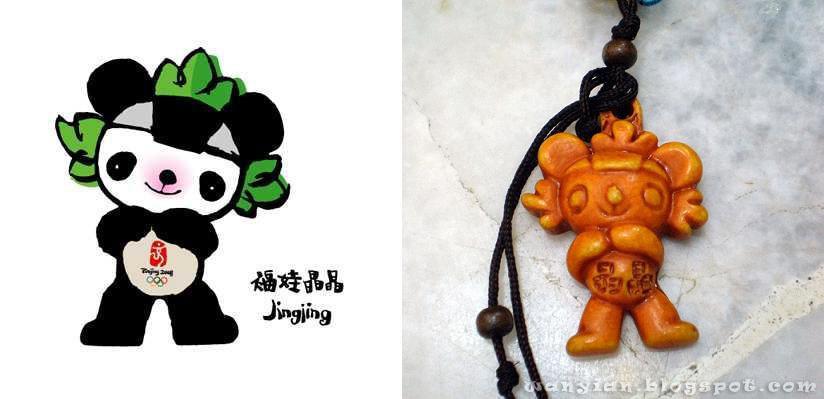 [jingjing+copy.jpg]
