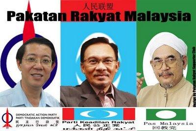 Rakyat Hakim Negara