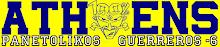 Guerreros (Athens club)