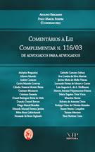 Comentários à Lei Complementar nº 116/03: De advogados para advogados