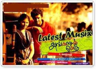 Download Angadi Theru Tamil Movie MP3 Songs