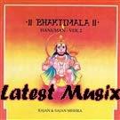 Download Bhaktimala Hanuman - Vol. 1 Devotional Album MP3 Songs