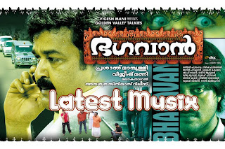 Download Bhagavan Malayalam Movie MP3 Songs