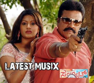 Download Salute Kannada Movie MP3 Songs