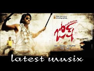 Download Josh Telugu Movie MP3 Songs