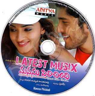 Download Manasu Pilichindi Telugu Movie MP3 Songs