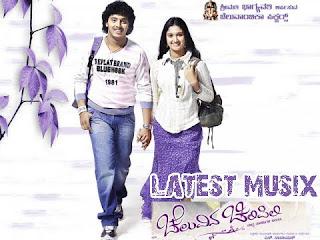 Download Cheluvina Chilipili Kannada Movie MP3 Songs
