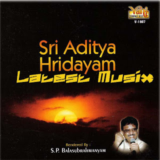 Download Aditya Hrudayam Devotional Album MP3 Songs