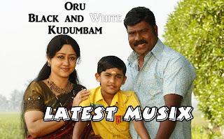 Download Oru Black And White Kudumbam Malayalam Movie MP3 Songs