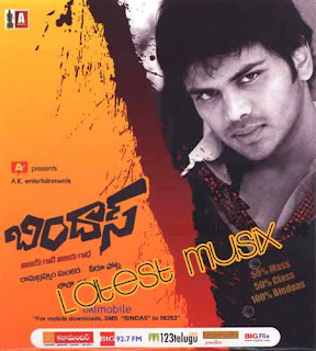 Download Bindaas Telugu Movie MP3 Songs