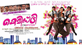 Download Chemistry Malayalam Movie MP3 Songs