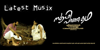 Download Sufi Paranja Katha Malayalam Movie MP3 Songs