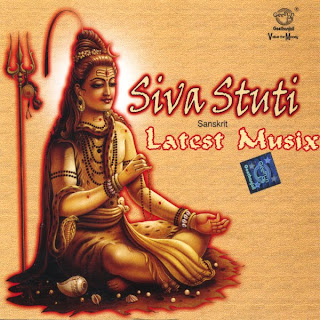 Download Siva Stuti (Sanskrit) Devotional Album MP3 Songs