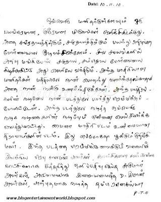 rajini handwritten letter for tamil movie myna rajini s letter for