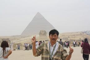 MESIR (APRIL 2010)